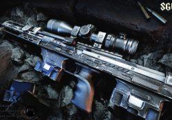 Sniper Ghost Warrior 3'ten Bir Video Yayınlandı