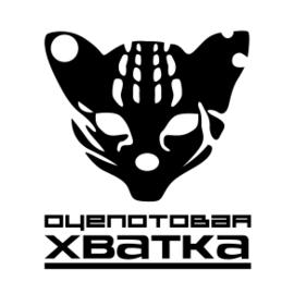 Otselotovaya Khvatka